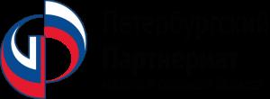 XII Петербургский Партнериат малого и среднего бизнеса «Санкт-Петербург – регионы России и зарубежья»