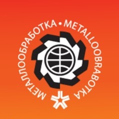 «МЕТАЛЛООБРАБОТКА-2018» – ГЛАВНОЕ СОБЫТИЕ МИРОВОГО СТАНКОСТРОЕНИЯ И СОВРЕМЕННЫХ ТЕХНОЛОГИЙ МЕТАЛЛООБРАБОТКИ