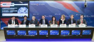 Пресс-релиз по итогам пресс-конференции китайских национальных проектов  Министерства Коммерции КНР и Мессе Франкфурт РУС