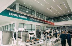 Академия DMG MORI: образование гарантирует конкурентное преимущество