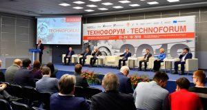 «Технофорум-2019» для станкостроителей - главное выставочное событие осени