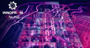 Ценность цифровизации обсудят на Иннопром онлайн
