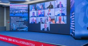 На международном круглом столе обсудили взаимодействие станкостроительной отрасли с выставочными компаниями